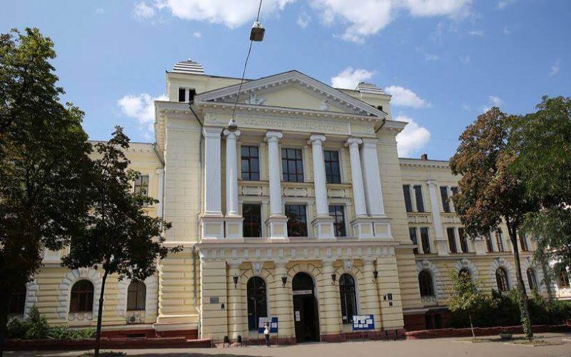 Odessa-National-Medical-University-2